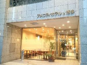 Amenityhotel in Hakata