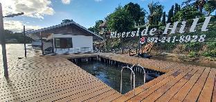 リバーサイド ヒル リゾート アンド レストラン Riverside Hill Resort and Restaurant