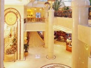 Celebrity International Grand Hotel