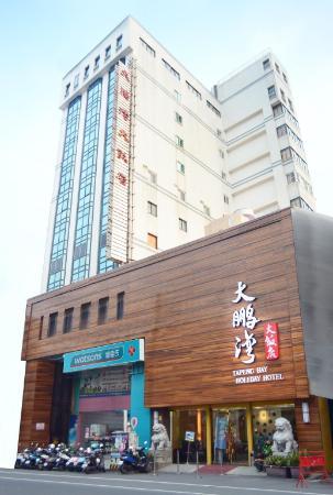 Tapeng Bay Holiday Hotel Pingtung