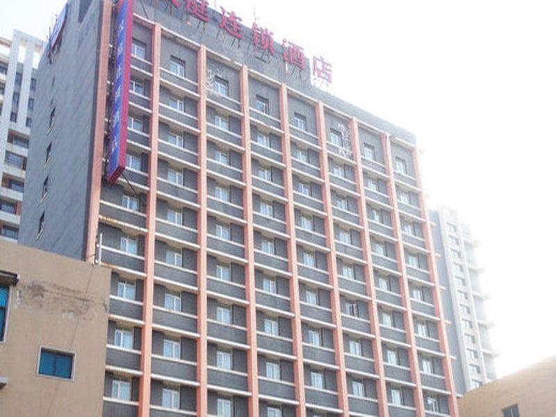 Hanting Hotel Shenyang Tiexi Furniture City Branch
