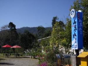 關於山泉水民宿 (Spring Water Home Stay)
