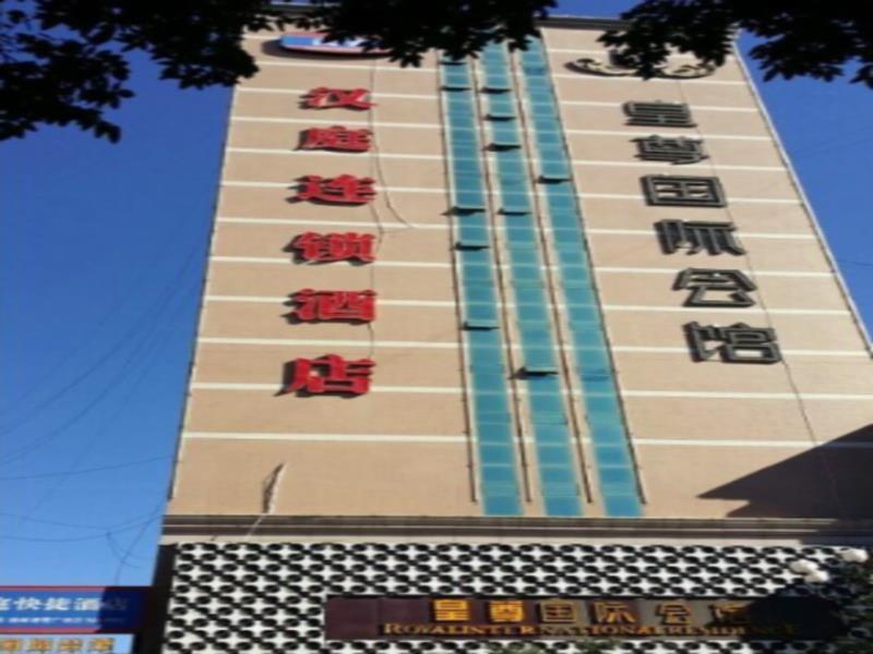 Hanting Hotel Yulin Lingxiao Plaza Branch