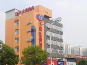Hanting Hotel Huainan Stadium Branch