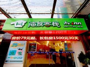 Hi Inn Nanchang Baiyi Square