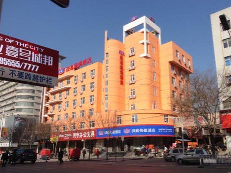 Hanting Jiaozuo Jiefang Middle Road Branch