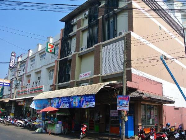 The Village Homestay Udon Thani