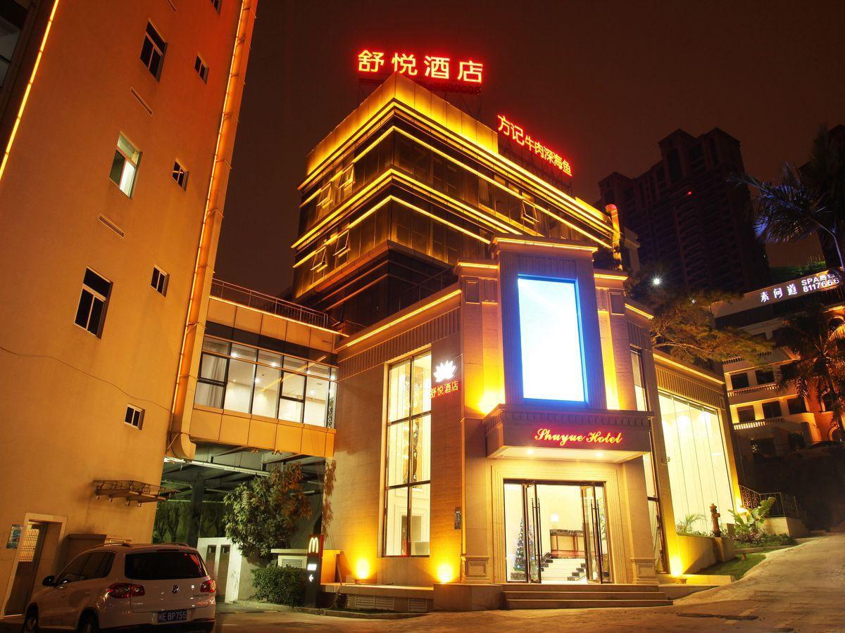 Xiamen Shu Yue Hotel