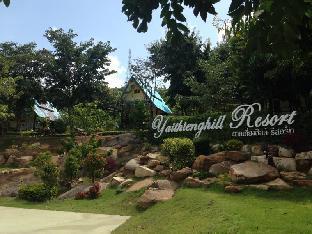 Yaithienghill Resort ยายเที่ยงฮิลล์ รีสอร์ท