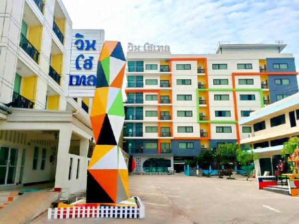 Win Hotel Phayao Phayao