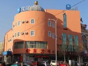 Hanting Hotel Fuxin Jiefang Square Branch