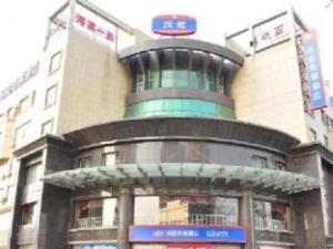 Hanting Hotel Yingkou Century Square Branch