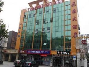 Hanting Hotel Zhenjiang Jiefang Road