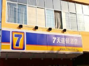 7 Days Inn Huanggang Huangshang Dongmen Road Branch