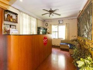 OYO Rooms Bannerghatta Road