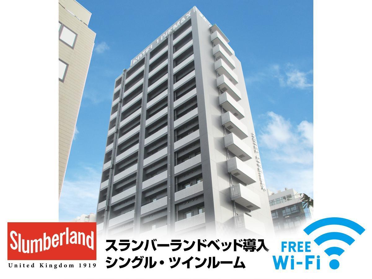 Hotel Livemax Tokyo Ayase Ekima