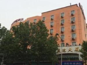 Hanting Hotel Zhengzhou Huanghe Road