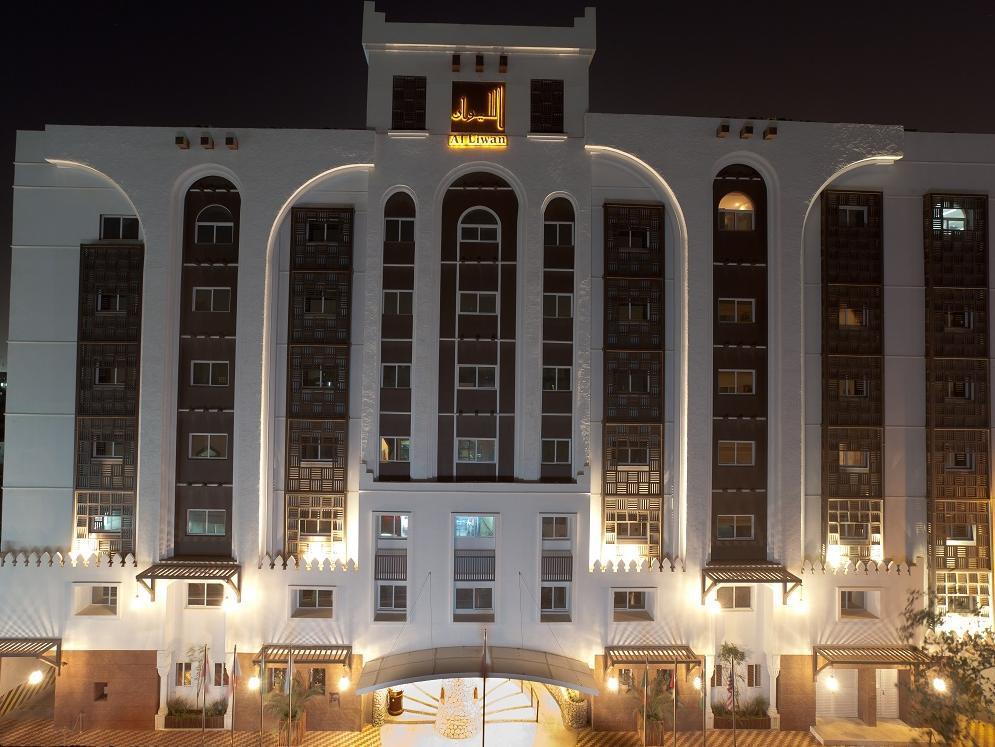 Al Liwan Suites