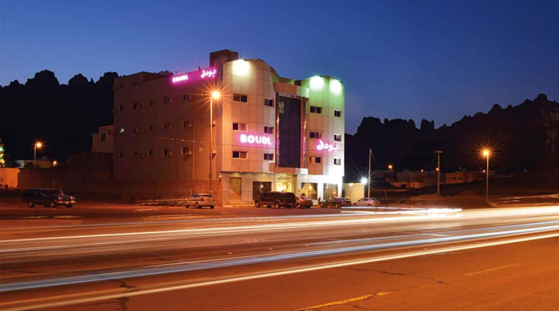 Boudl Bondoqia Hotel