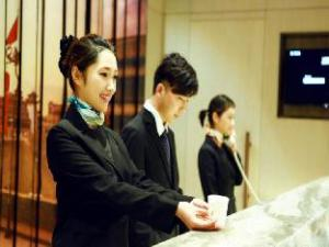 Atour Hotel Secleted Xian Tumen Branch