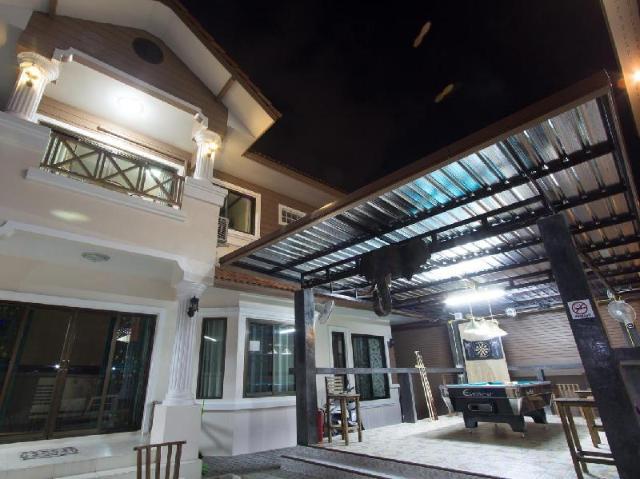 บ้านดอนไชย – Donchai House