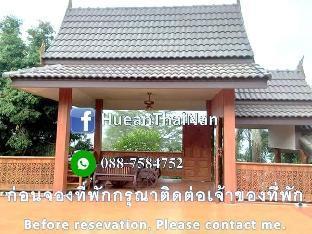 [ファーシン]一軒家(250m2)  4ベッドルーム/4バスルーム Huean thai nan
