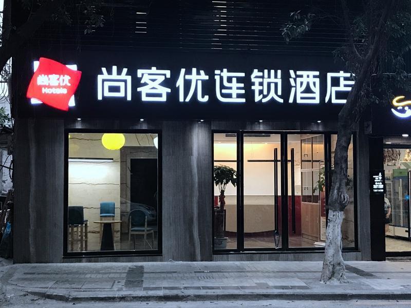 Thank Inn Plus Hotel Chongqing Wanzhou District Pedestrian Street