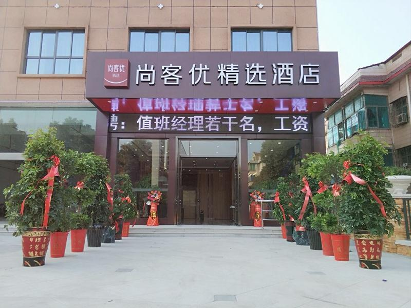 Thank Inn Plus Hunan Yueyang Yueyanglou District Dongting Road