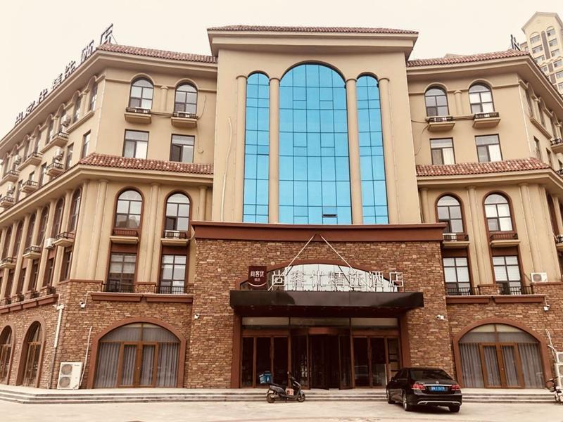 Thank Inn Plus Hotel Hebei Cangzhou Qing County Xinhua East Road
