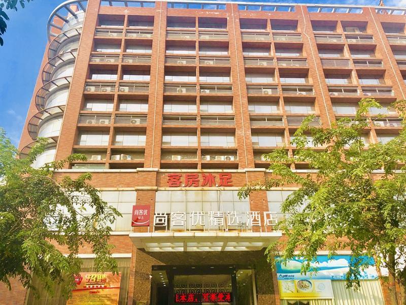 Thank Inn Plus Hotel Guangdong Dongguan Zhongtang Town Daxinwei Road