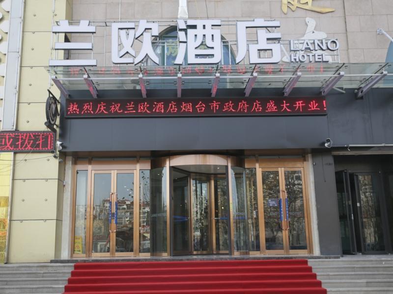 Lano Hotel Yantai International Convention And Exhibition Center Yantai University