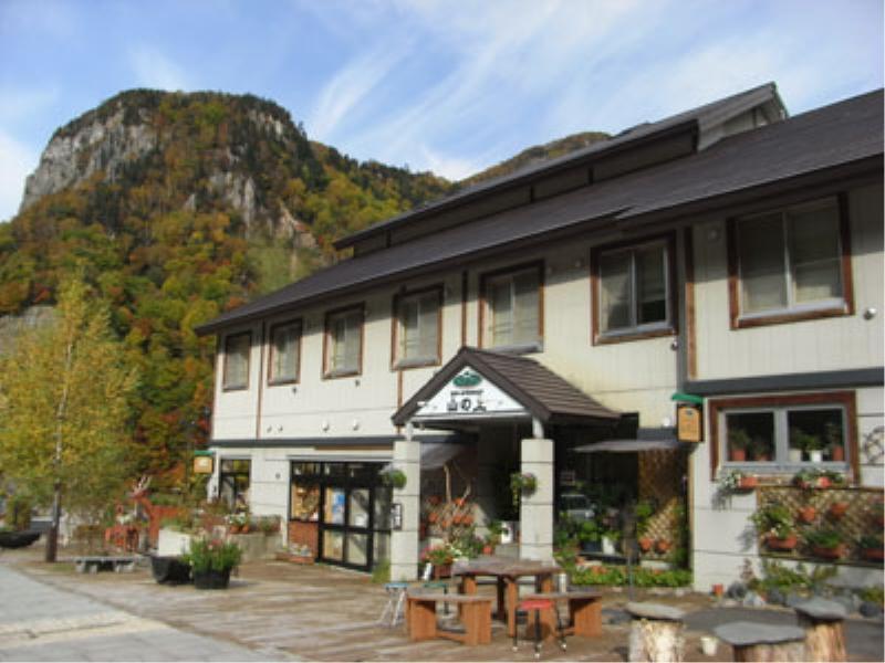 Sounkyo Resort Pension Yamanoue