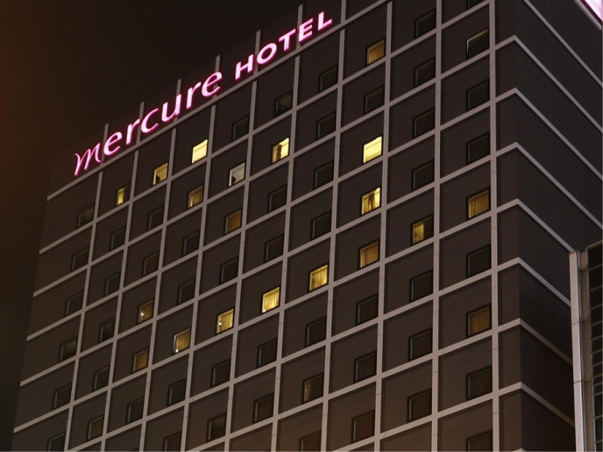 Mercure Sapporo