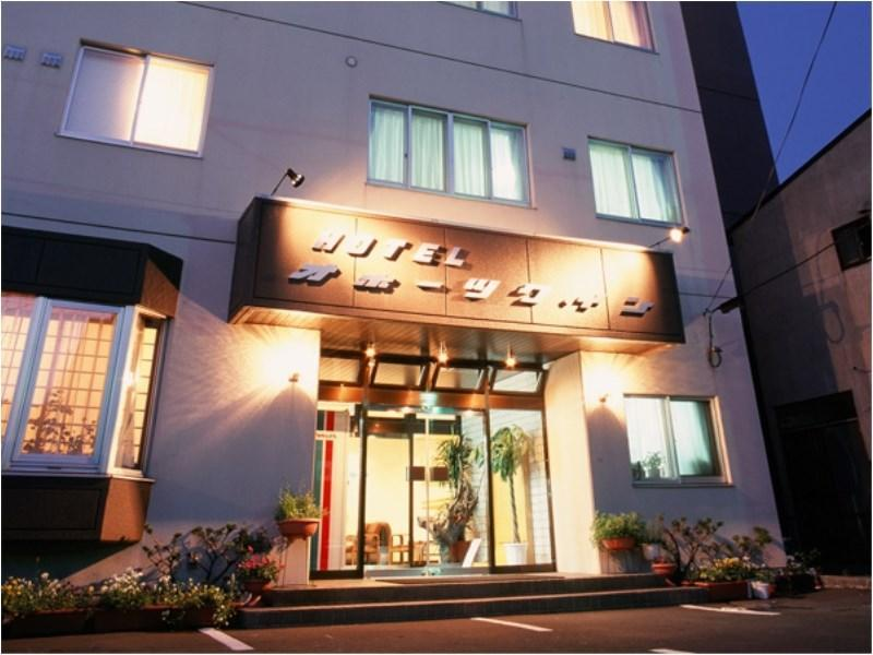 Abashiri Hotel Ohotsuku Inn