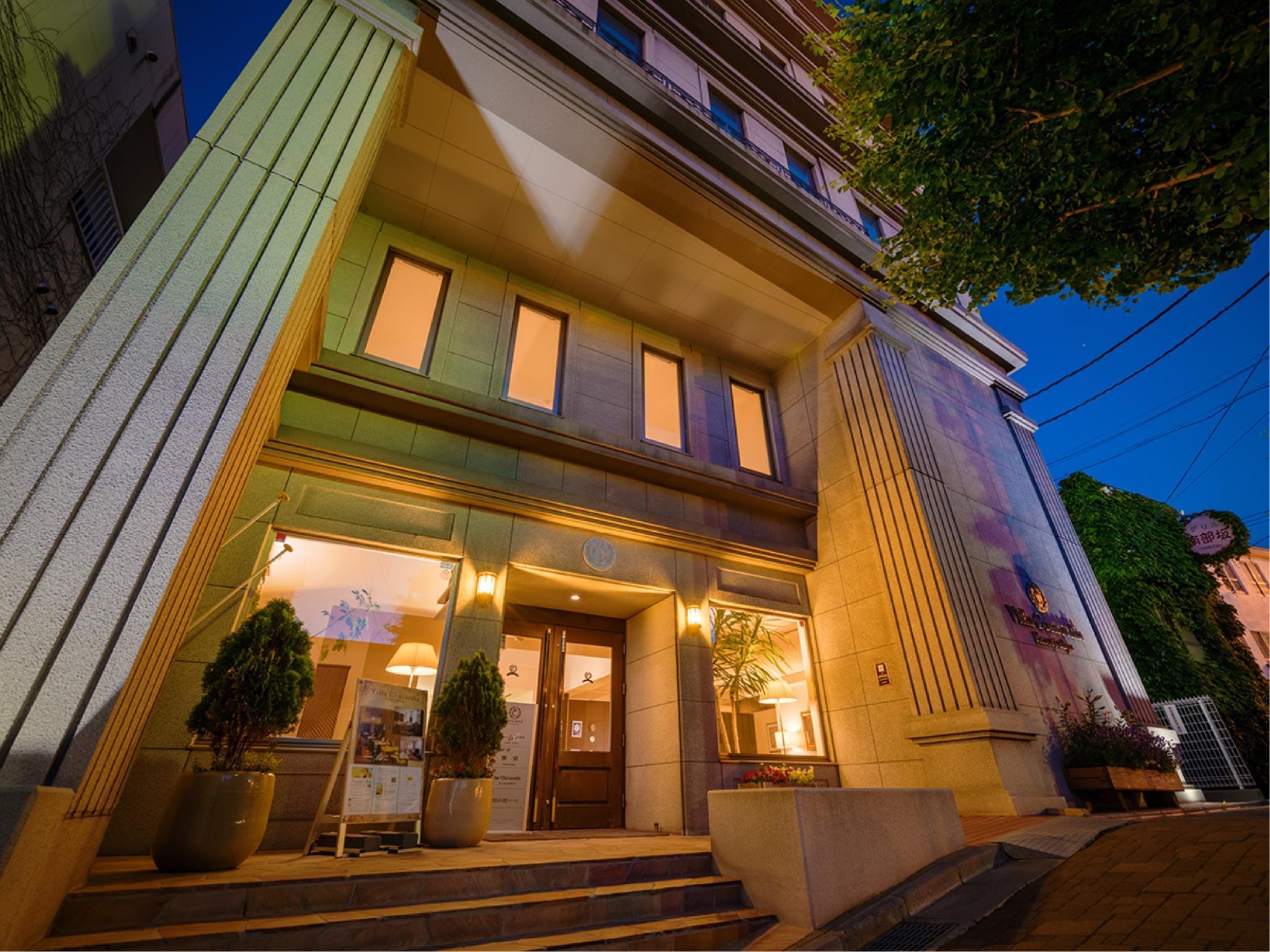 Villa Concordia Resort And Spa