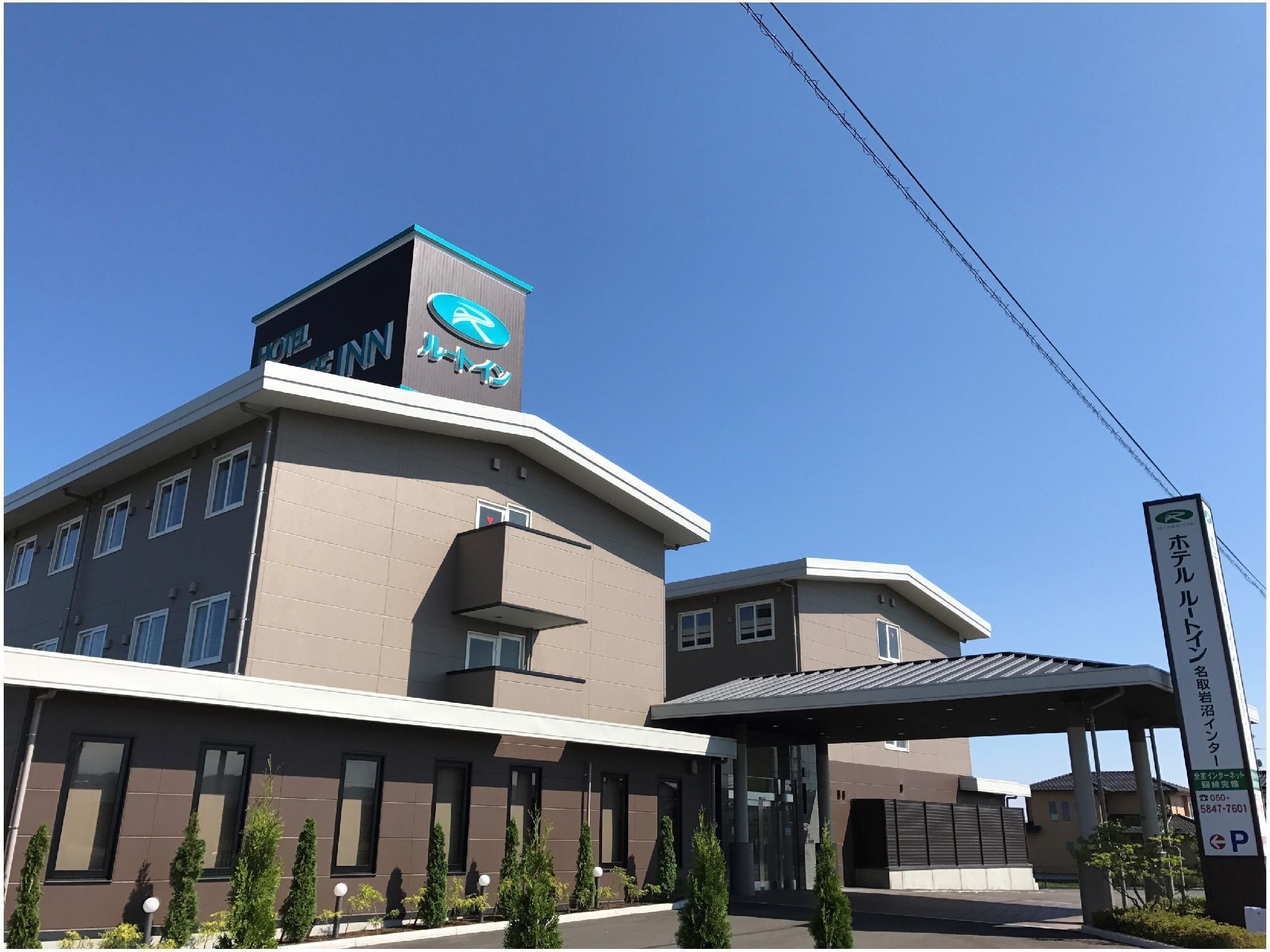Hotel Route Inn Natori Iwanuma Inter
