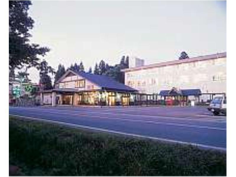 Hotel Kosintei