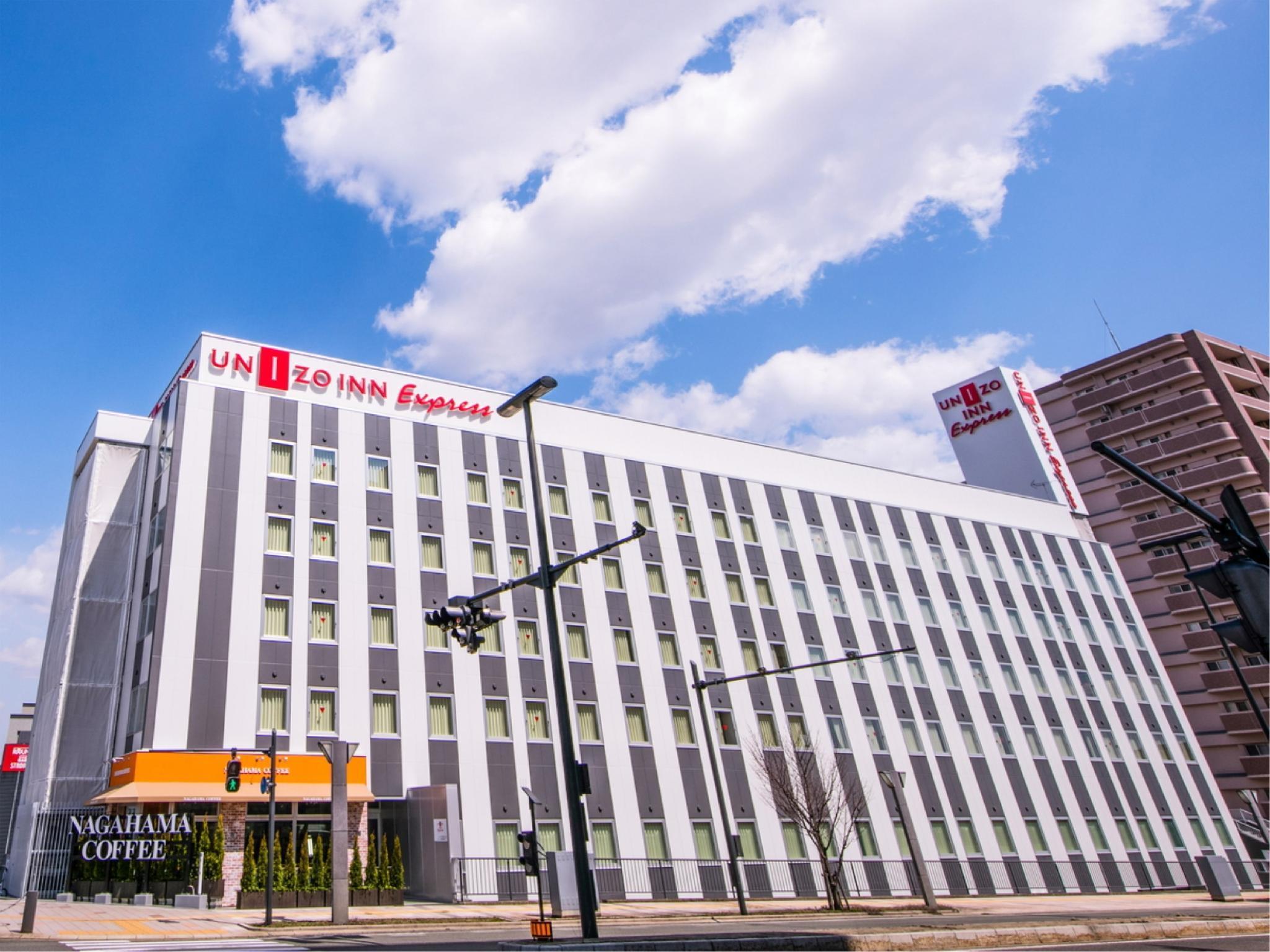 Unizo Inn Express Morioka