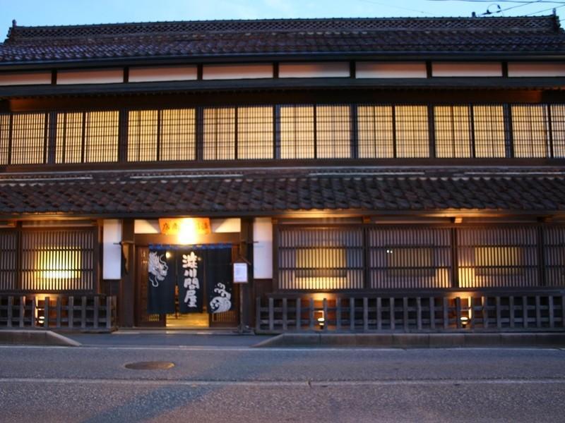 Shibukawadonya
