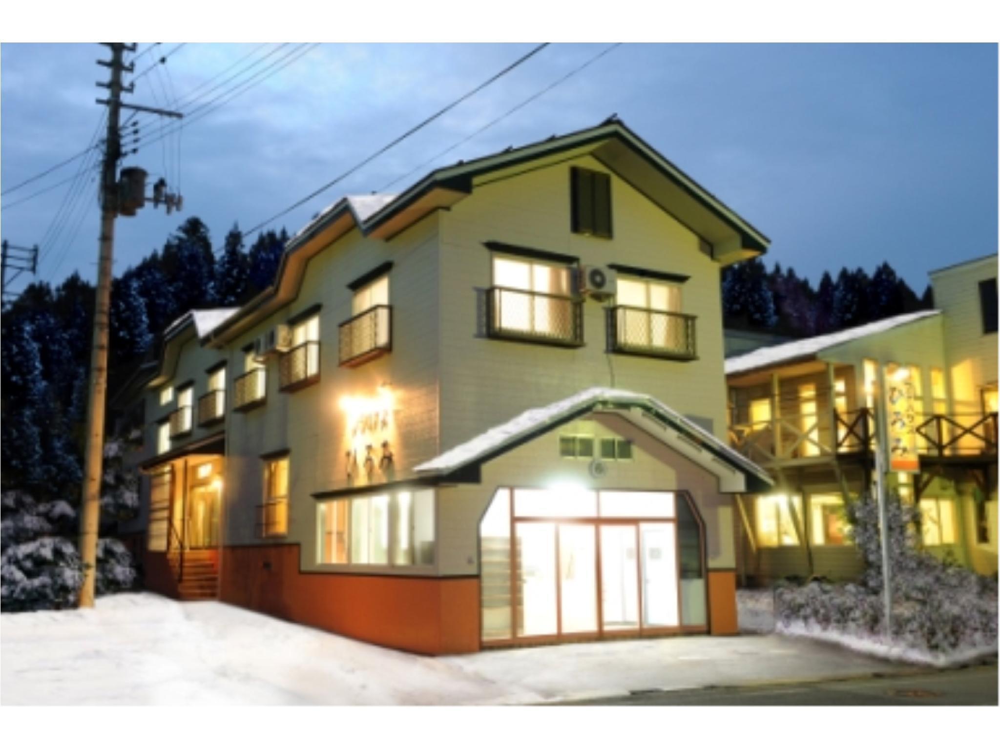 Petit House Hiromi