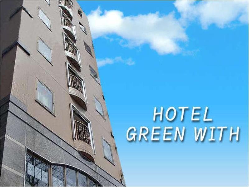 Hotel Green With