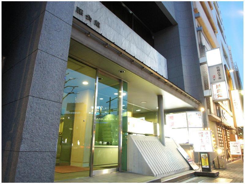 Hotel Sato Tokyo