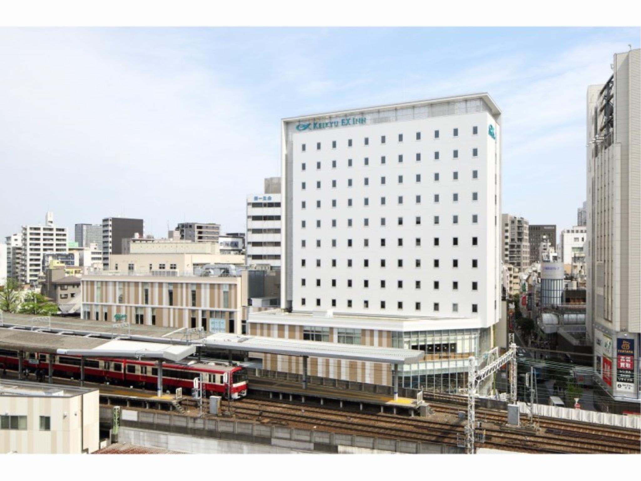 Keikyu EX Inn Keikyu Kawasaki Ekimae