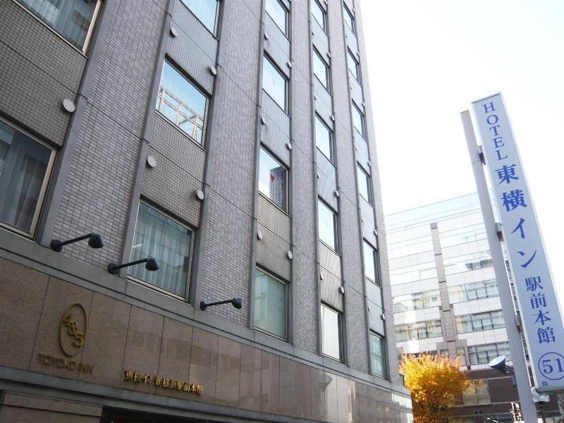 Toyoko Inn Shin Yokohama Ekimae Honkan