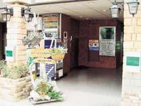 Green Hotel Fukushimakan