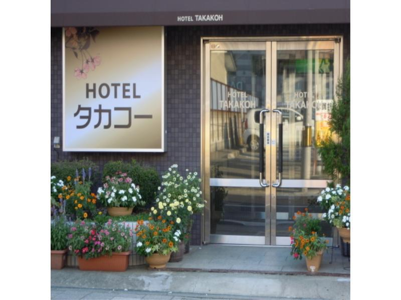 Hotel Takako