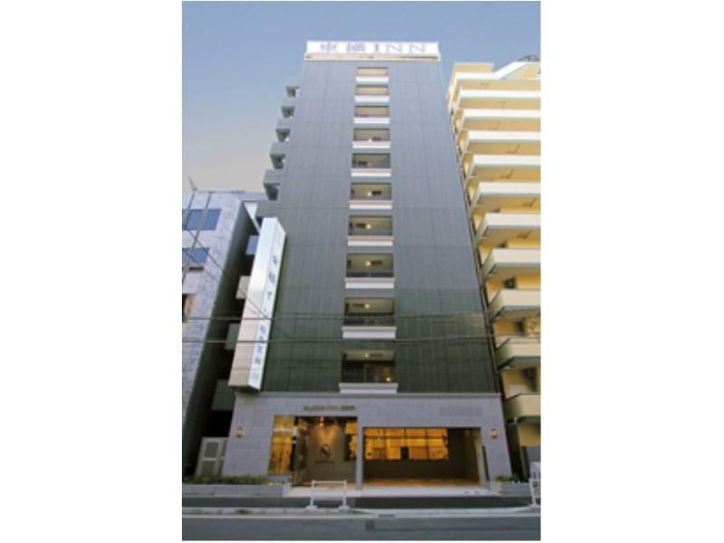 Toyoko Inn Tokyo Nihon bashi Zeimusho mae