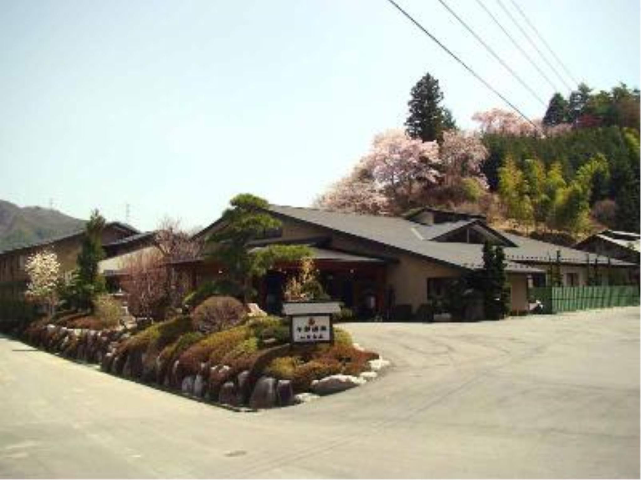 Okutenryu Fudo Onsen Sawaya