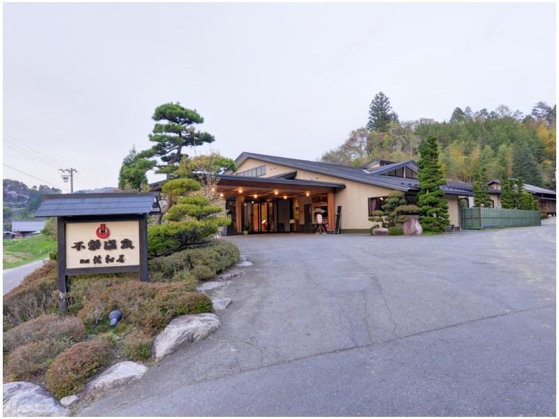 Fudou Onsen Sawaya