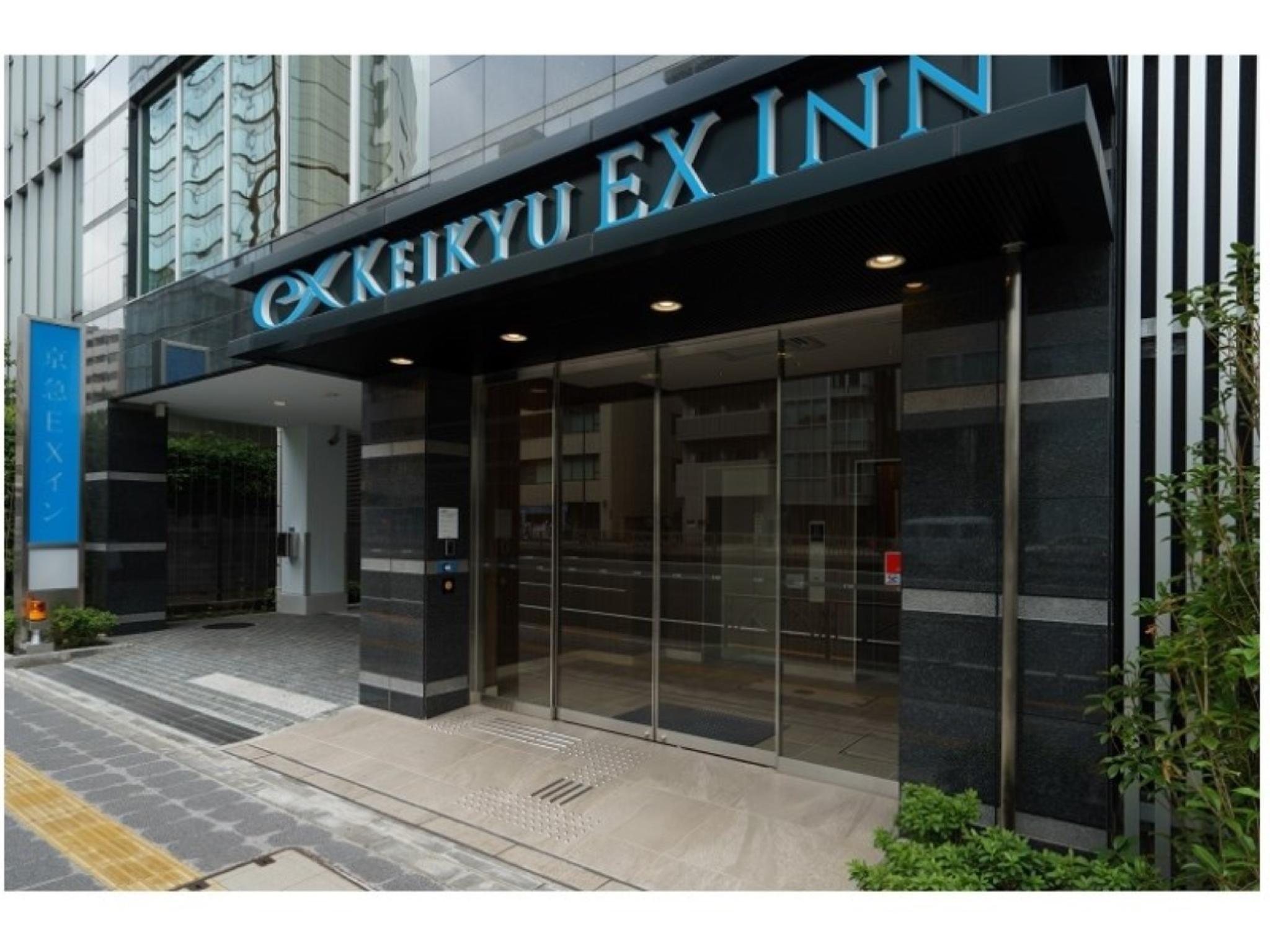 Keikyu Ex Inn Shinagawa Sengakuji Ekimae